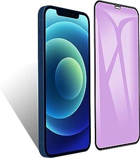 iPhone 12 MINI 対応 ガラスフィルム ブルーライトカット 全面保護フィルム 【日本製素材旭硝子製】·最高硬度9H·目の疲れ軽減·高い光透過率·3D Touch対応·飛散防止 ·気泡防止·指紋防止 iPhone 12 MINI 対応...