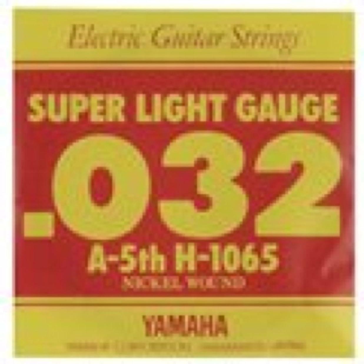 魔女パーティー売り手YAMAHA H1065 エレキギター用 バラ弦 5弦