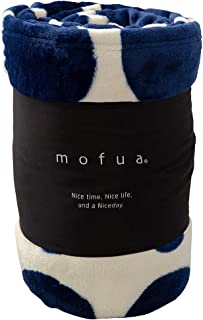 mofua (モフア) 毛布 ダブル(180×200cm) サークル柄ネイビー あったか 冬用 ブランケット プレミアムマイクロファイバー モフモフ 静電気防止 洗える エコテックス認証 500003R2