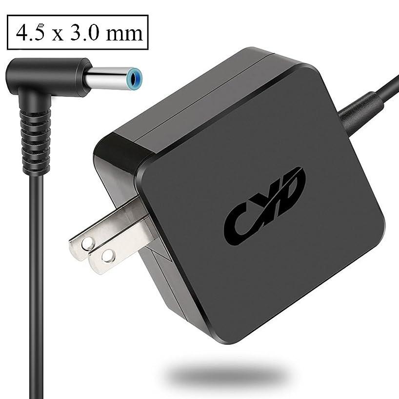 CYD 65W 19.5V 3.33A PowerFast Replacement for Laptop-Charger HP Probook 250 255 709985-002 710412-001 EliteBook 725-G3 745-G3 820-G3 Pavilion 15-P076SA 15-P077SA 15-P078SA EliteBook 1040 G3 x360