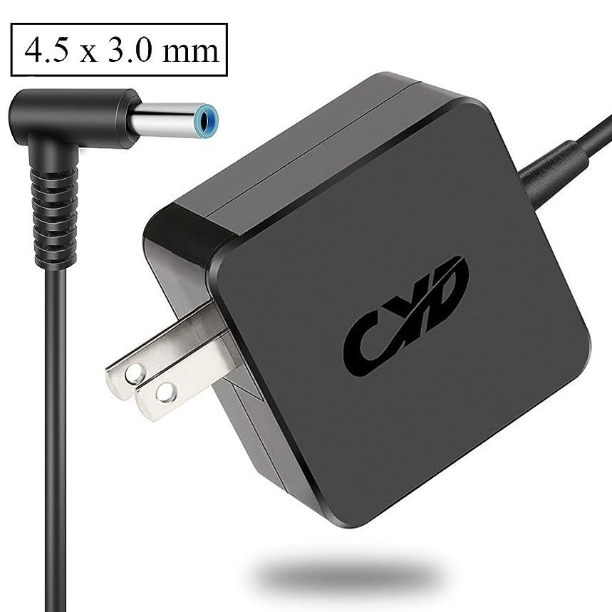 CYD 45W 19.5V 2.31A PowerFast Replacement for Laptop-Charger HP Stream 11 13 14 Split 13 x2 13-g110dx 13-m010dx 14-x013dx 15-r132wm 15-r030nr 15-050nr Pavilion x360 15-f272wm 15-f387wm 15-f233wm 15-f2