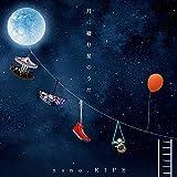 月に棲む星のうた 〜nano.RIPE 10th Anniversary Best〜