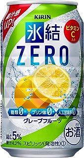 キリン 氷結ZERO グレープフルーツ [ チューハイ 350ml×24本 ]