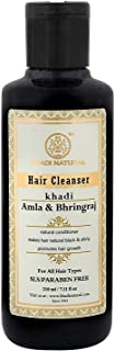 Khadi Natural Ayurvedic Amla and Bhringraj Hair Cleanser/Shampoo, SLS and Paraben Free, 210ml
