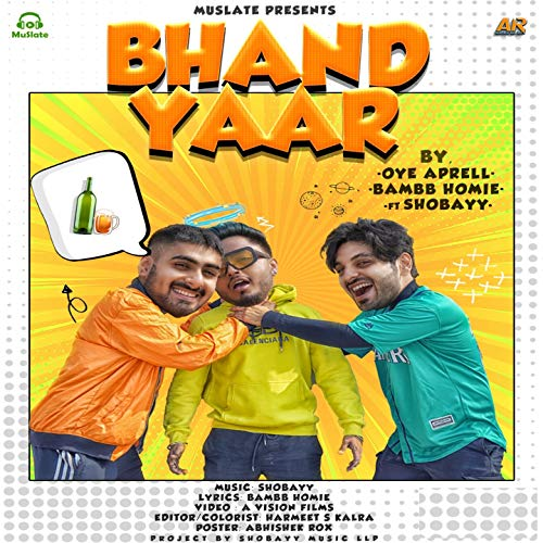 Bhand Yaar