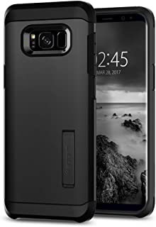 Best spigen samsung s8 plus Reviews
