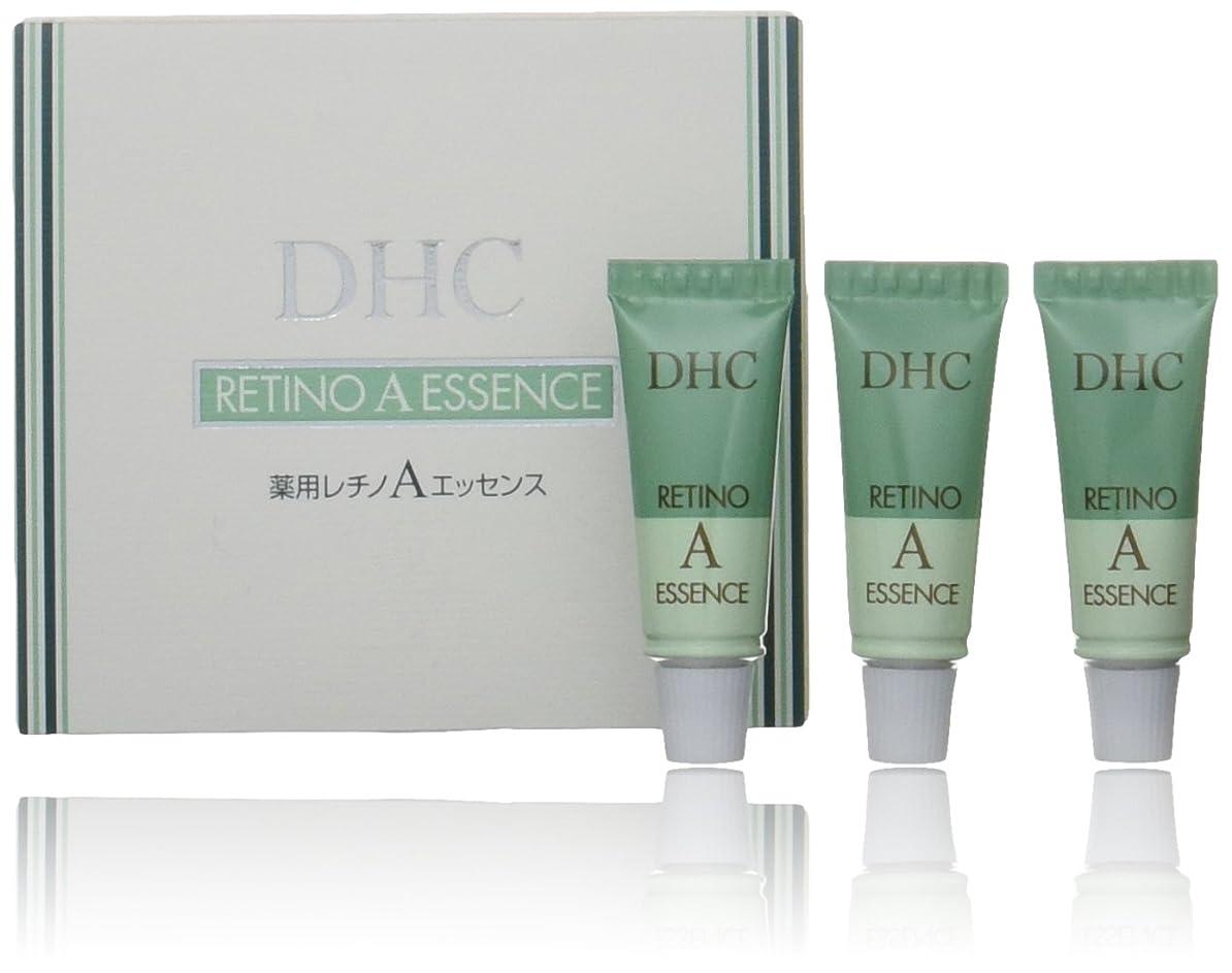 四分円出口しなやかな【医薬部外品】 DHC薬用レチノAエッセンス
