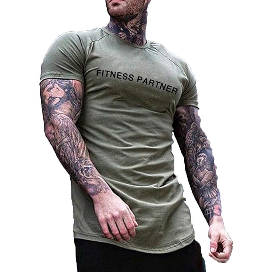 EDC 2019 Summer Men's Fitness Partner Letters Printed Fitness T-Shirt Short Sleeves Blouse Pullover Tops Sports Tees