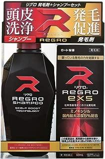 【第1類医薬品】リグロEX5 60mL(シャンプー付)