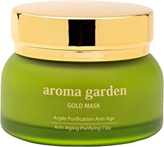 24K Gold Detox Maske Gesicht - Gesichtsmaske mit Tonerde & 24 karätigen Gold gegen trockene & unreine Haut - Anti Aging Feuchtigkeitscreme/Feuchtigkeitsmaske & effektive Gesichtsreinigung 50 ml