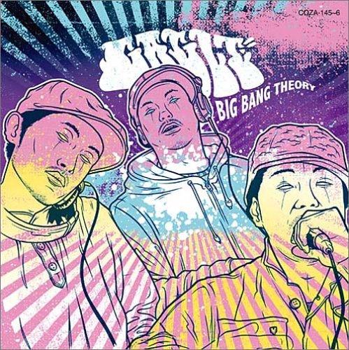 BIG BANG THEORY (CD+DVD)(Japan Version)