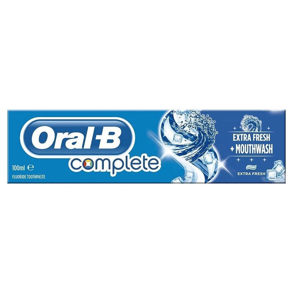 品ポルトガル語感情のOral B Complete Extra Fresh Toothpaste (100ml) 経口b完全な余分な新鮮な歯磨き粉( 100ミリリットル) [並行輸入品]