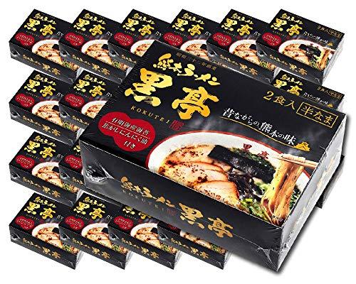 黒亭とんこつラーメン 48食まとめ買いセット(2食箱×24箱) 焦がしにんにく(マー油)香る 昔ながらの熊本の味 行列ができる老舗