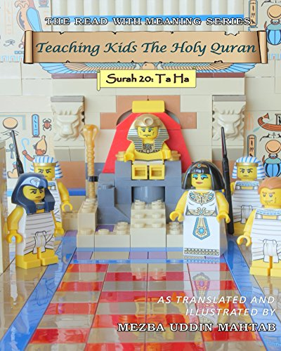 Teaching Kids The Holy Quran - Surah 20: Ta Ha (Read With Meaning Book 3) (English Edition)