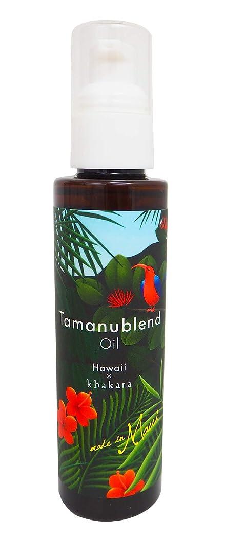 判読できない降ろす請求書アイランドエッセンス タマヌブレンドオイル tamanu blend oil (120ml)