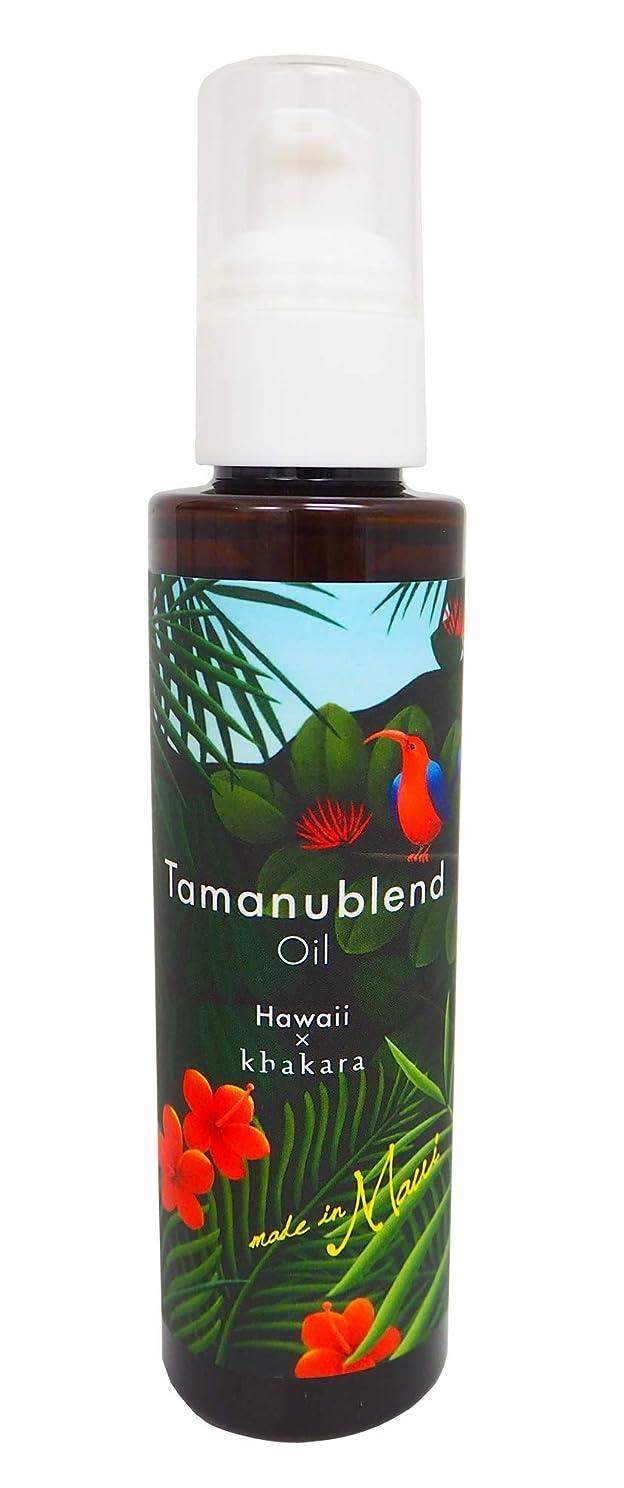 局医療のさまようアイランドエッセンス タマヌブレンドオイル tamanu blend oil (120ml)