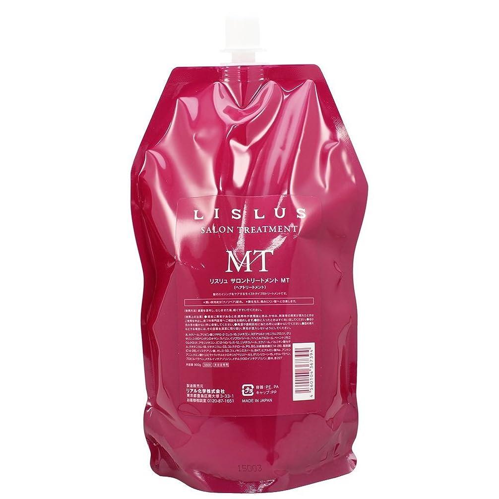 袋モバイルラフトリアル化学 リスリュ サロントリートメント MT レフィル 900g
