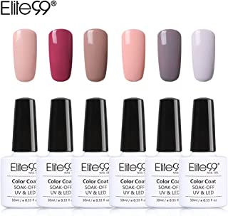 Gel Polish, Elite99 Nude Series Gel Nail Polish Kit Soak off UV LED Nail Lacquer Manicure Nail Art Decoration