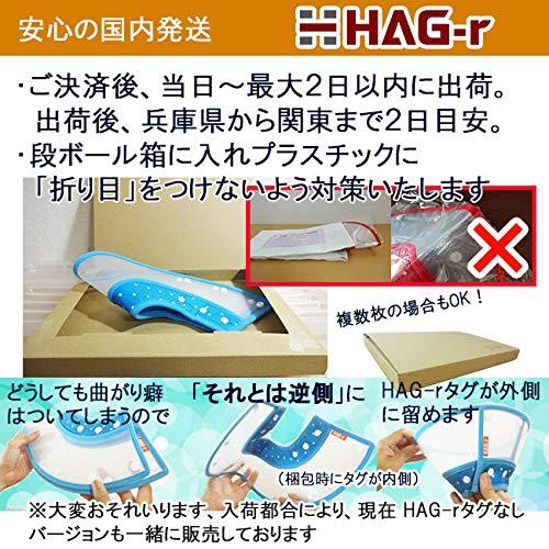 HAG-rエリザベスカラー犬猫ソフト軽量介護エリザベスカーラー手術後ケア抗菌消臭布柔らかい軽い透明(グリーンS)