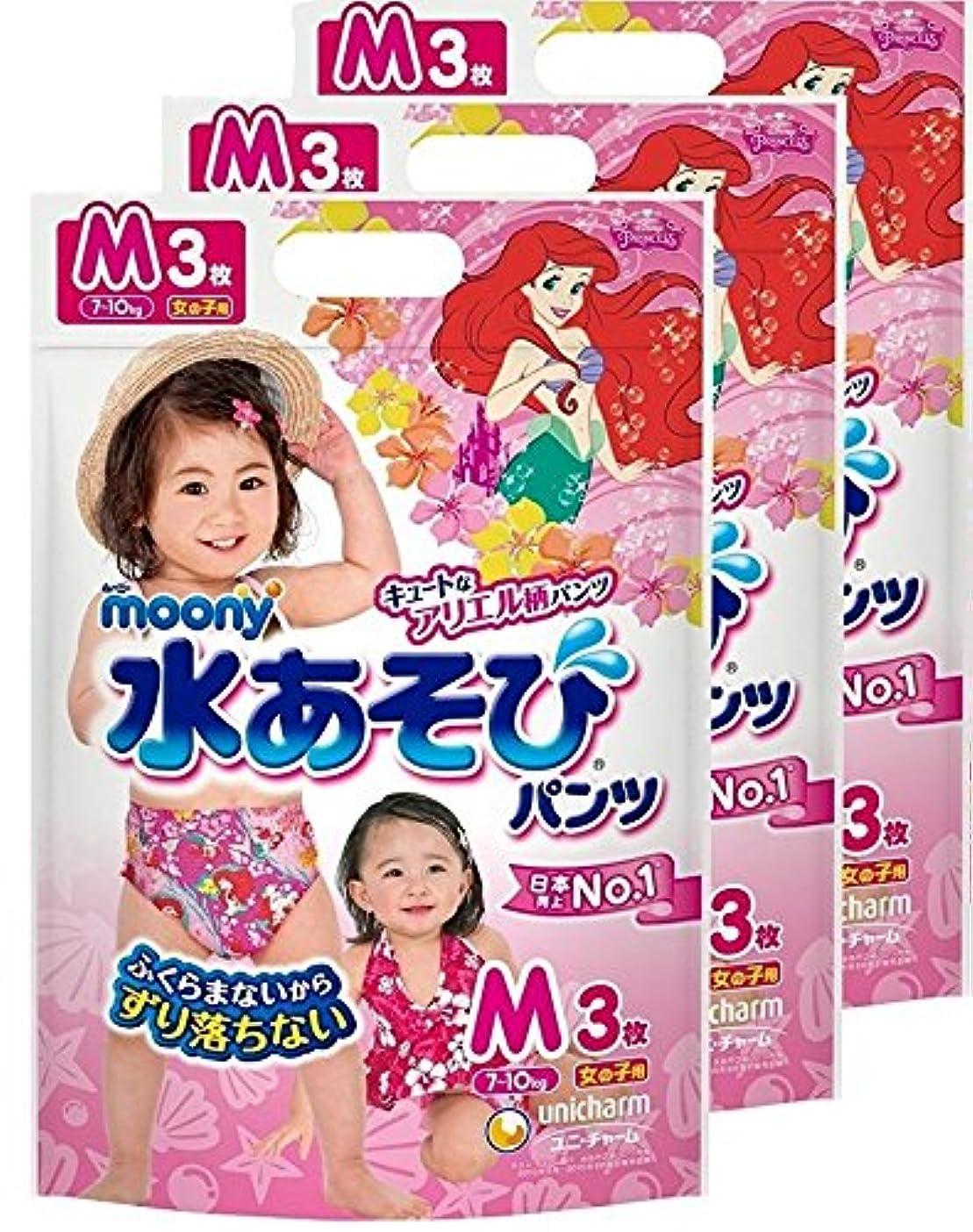 オリエント極小花ムーニー 水あそびパンツ 女の子用 Mサイズ 9枚(3枚×3個)