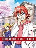 電波教師 1(完全生産限定版)[Blu-ray/ブルーレイ]