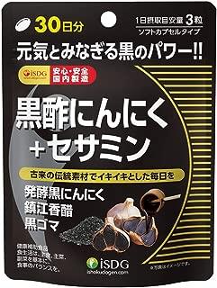 ISDG 医食同源ドットコム 黒酢にんにく+セサミン RICH 490mg×90粒