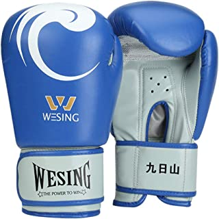 XYXZ Boxing gloves MMA Children Boxing Gloves For Sparring, Kickboxing, Fighting, Punch Bags, Double End Speed Ball & Focu...