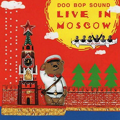 Doo Bop Sound