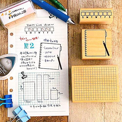 みんなー、手帳書いてるー?手帳に使えるハンコ、「こどものかお 手帳はんこ部」