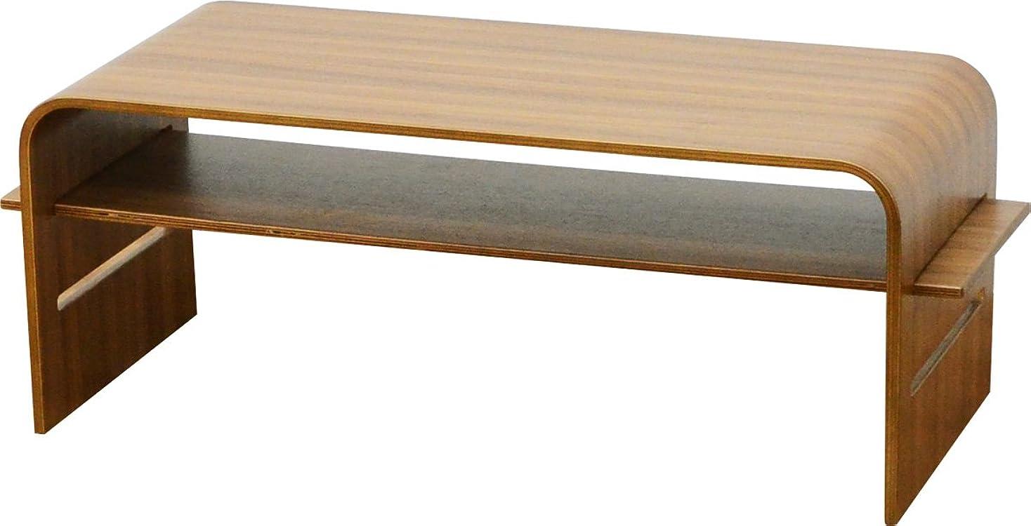 勝利した便利さ申込みエムール ウォールナット突き板 テレビボード テーブルとしても使える