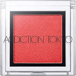 アディクション ザ アイシャドウ L #152 Saffron Red (限定) [ アイシャドウ ] [並行輸入品]