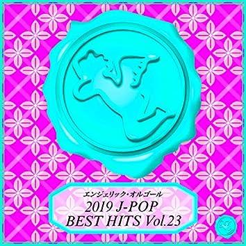 2019 J-Pop Best Hits Vol. 23(Music Box)