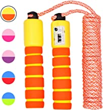 GlobalDream Skipping Rope with Counter, Jumping Rope Skipping Rope for Children and Kids with Storage Bag Ideal for Boys and Girls Fitness Exercise and Workout
