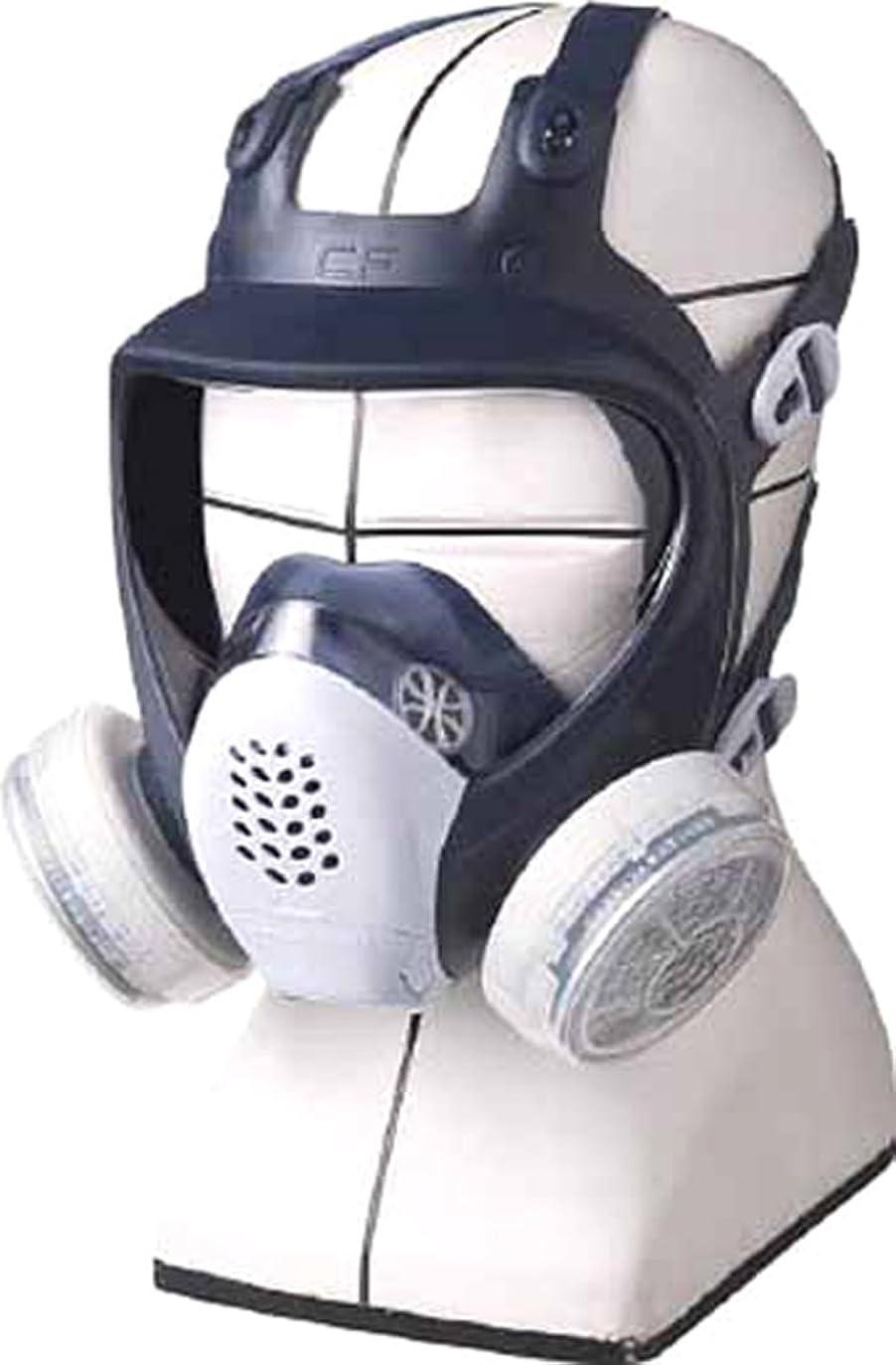 送ったする必要がある嫌悪シゲマツ 直結式小型全面形防毒マスク GM185CM