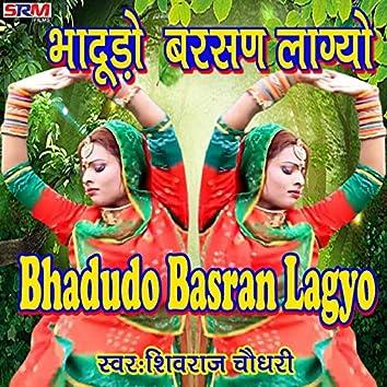 Bhadudo Basran Lagyo