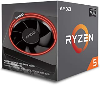 AMD Ryzen 5 2600X Retail Wraith Max - (AM4/Hex Core/3.60GHz/19MB/95W) - YD260XBCAFMAX