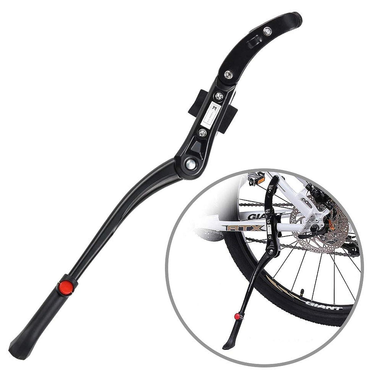 軽適応するまたはどちらか自転車 キックスタンド,LINECY【高さ調節可能】ロードバイク用スタンド 簡単取り付け 片足スタンド 24~28インチ対応