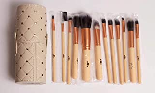 Pro Makeup Brushes 12pcs Kit in Cup Holder Case - Turquoise
