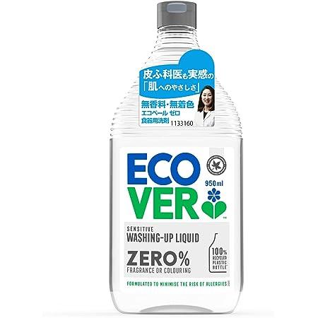 食器用洗剤 詰め替え 手に優しい ecover エコベールゼロ (無香料・無着色) 950ml 大容量 キッチン洗剤 台所洗剤 油汚れ