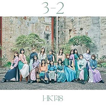 3-2 (Special Edition)