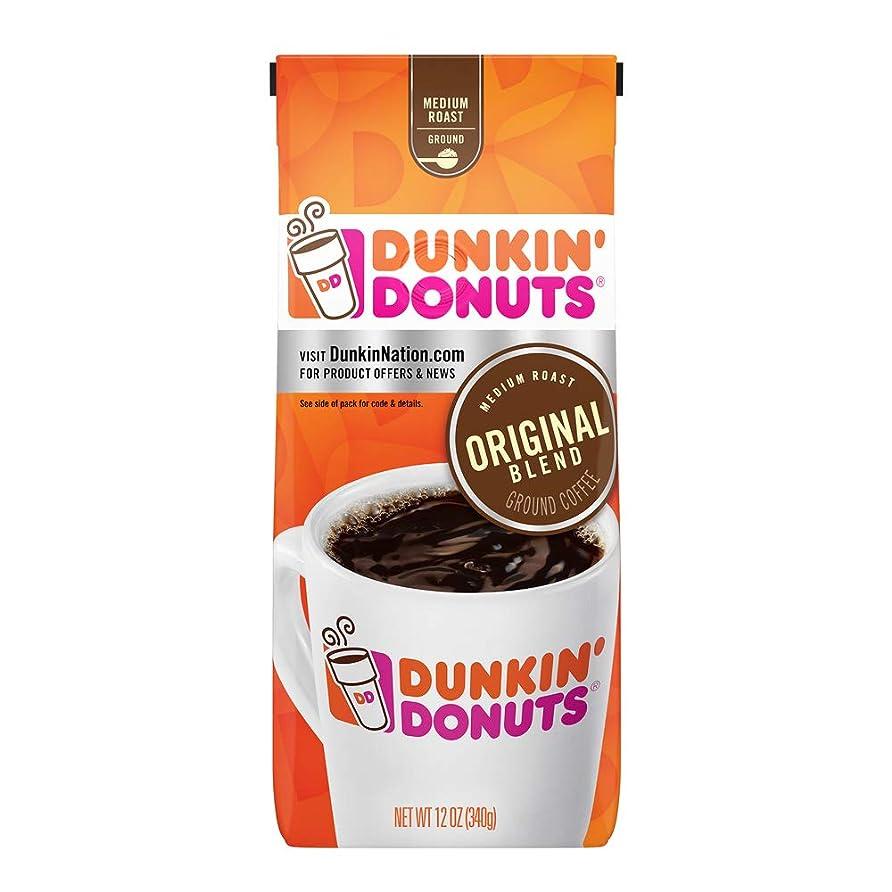 ギャング検出可能軽減Dunkin ' Donutsオリジナルブレンドグラウンドコーヒー