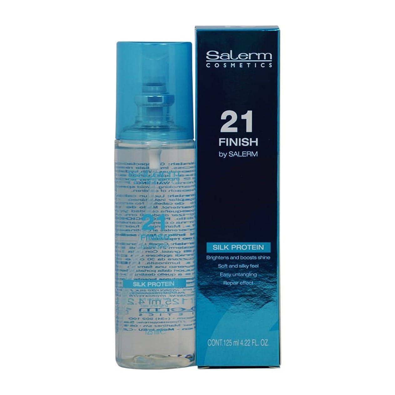 駐地メディカル偶然のSalerm 21完了絹タンパク質4.22オンススプレー 4.22液量オンス