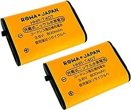 【2個セット】パナソニック KX-FAN51 HHR-T407 BK-T407子機 充電池 互換 バッテリー【大容量/通話時間1.2倍】【ロワジャパン】