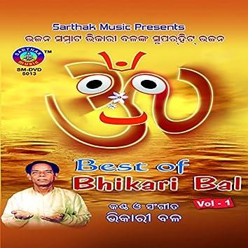 Best of Bhikari Bal, Vol. 1