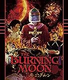 バーニング・ムーン HDニューマスター版 Blu-ray[Blu-ray/ブルーレイ]