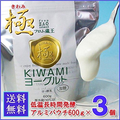 フロム蔵王極ヨーグルト(加糖)600g×3個セット