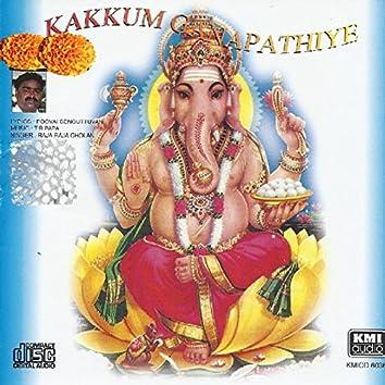 Kaakum Ganapathiyei