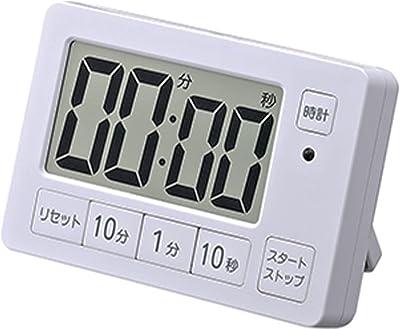 MAG(マグ) デジタルタイマー 消音 時計 リピート機能 音量調節付き XXT504WH