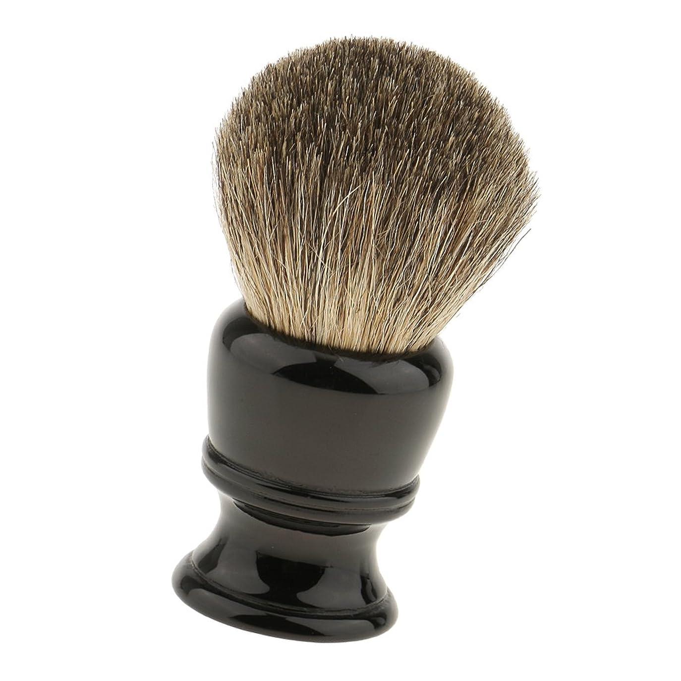 承知しました姉妹予想外dailymall 樹脂ハンドルシェービングブラシホーム理容サロンツール旅行ポータブルキットの男性のひげ剃り