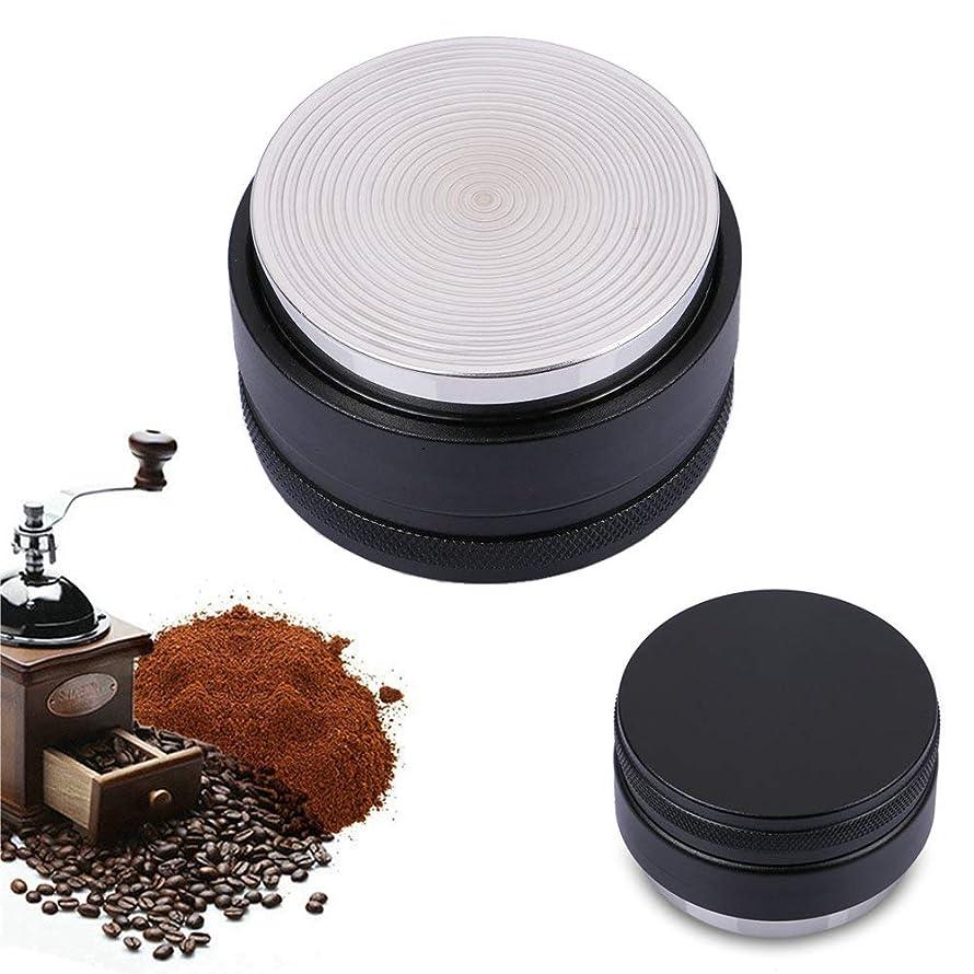 58mm Mini Adjustable Espresso Powder Distributor Thread Base Coffee Tamper